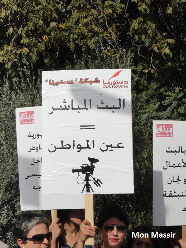 Manifestation Bardo 63