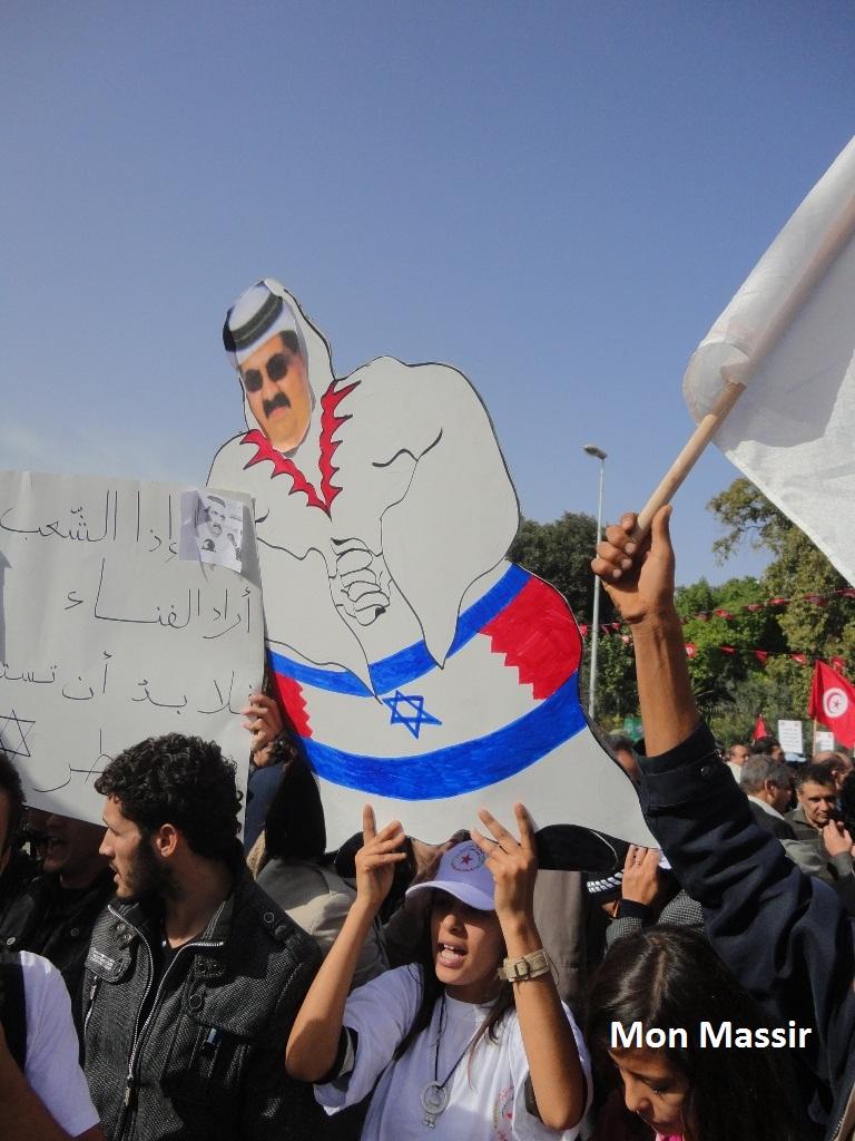 Manifestation Bardo 73