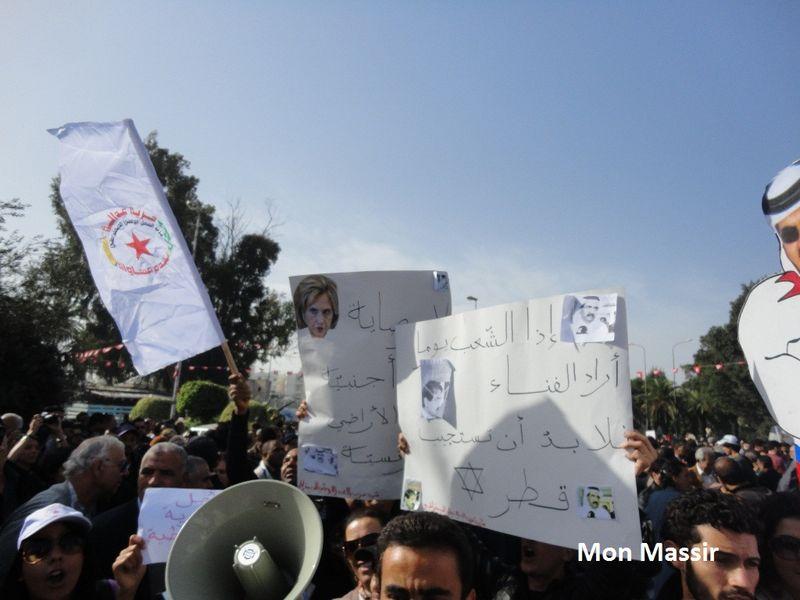 Manifestation Bardo 74