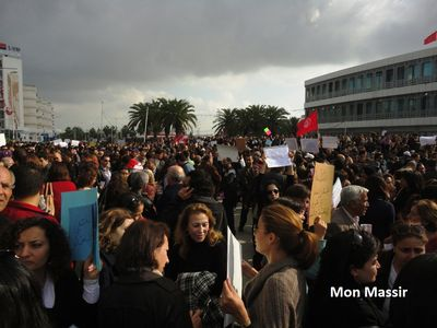 Bardo - Sit-in des universitaires 32