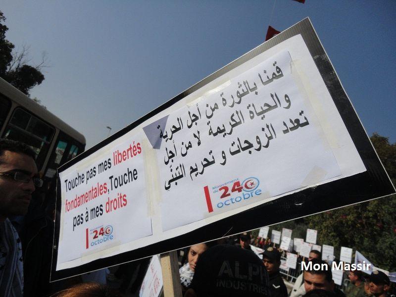 Manifestation Bardo 22