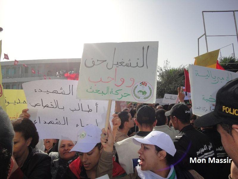 Manifestation Bardo 39