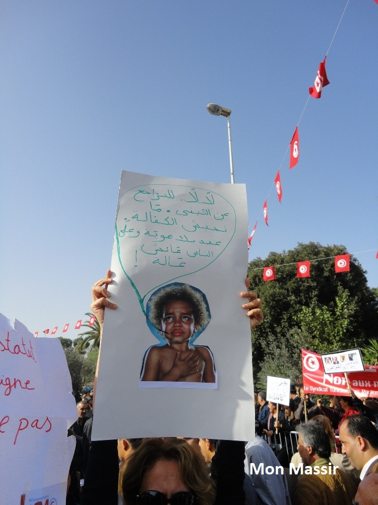 Manifestation Bardo 65