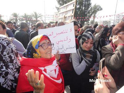 Manifestation Bardo 69