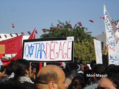 Manifestation Bardo 70