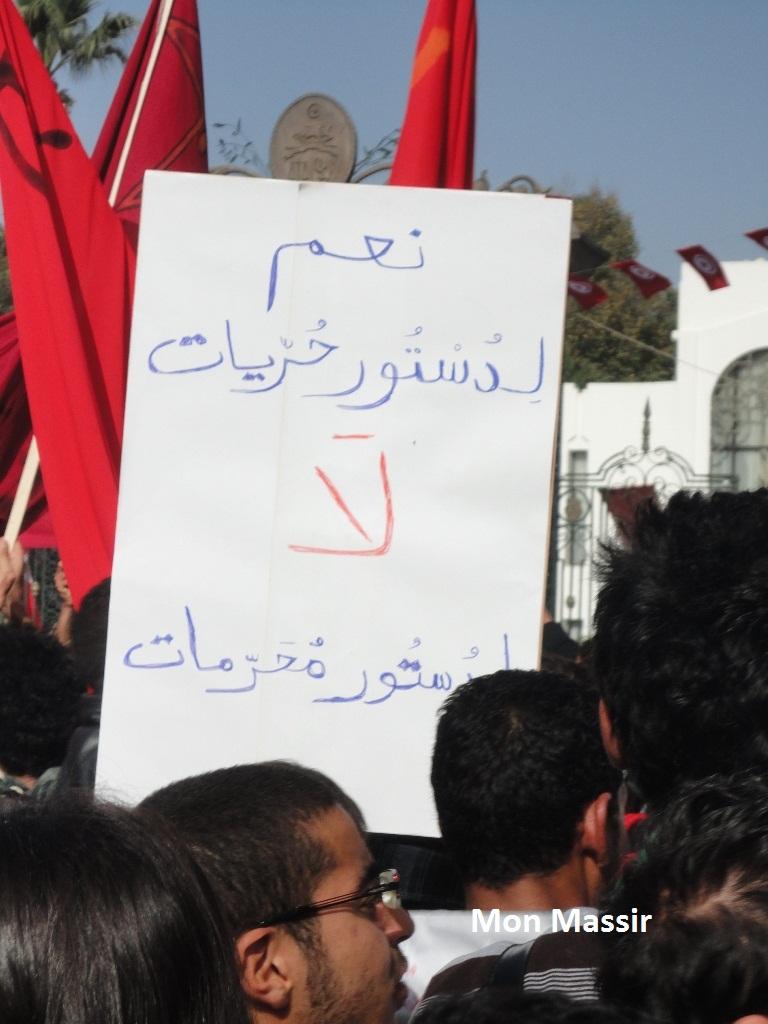 Manifestation Bardo 71