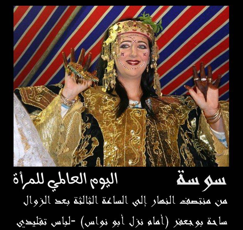 120306_Sousse