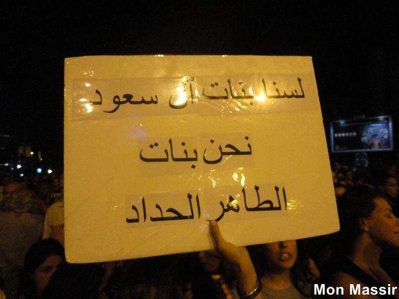 Marche des femmes du 13 Août 2012 10