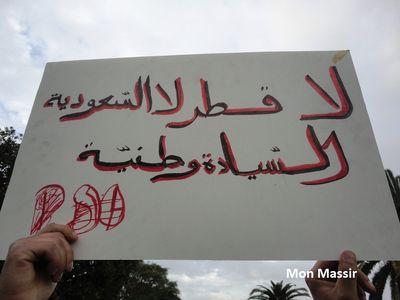 Anniversaire Révolution 14-01-12 130