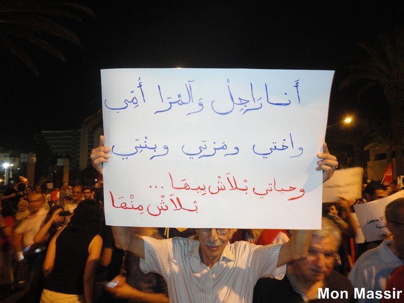 Marche des femes du 13 Août 2012 08