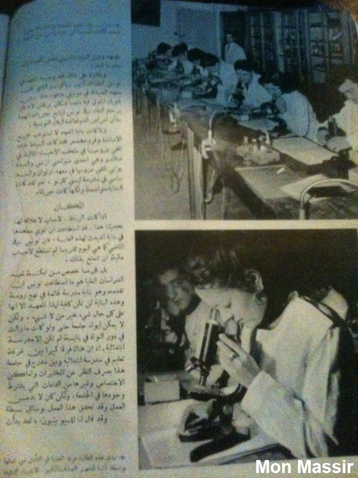 Al Lataif Mars 1957 IHET 2