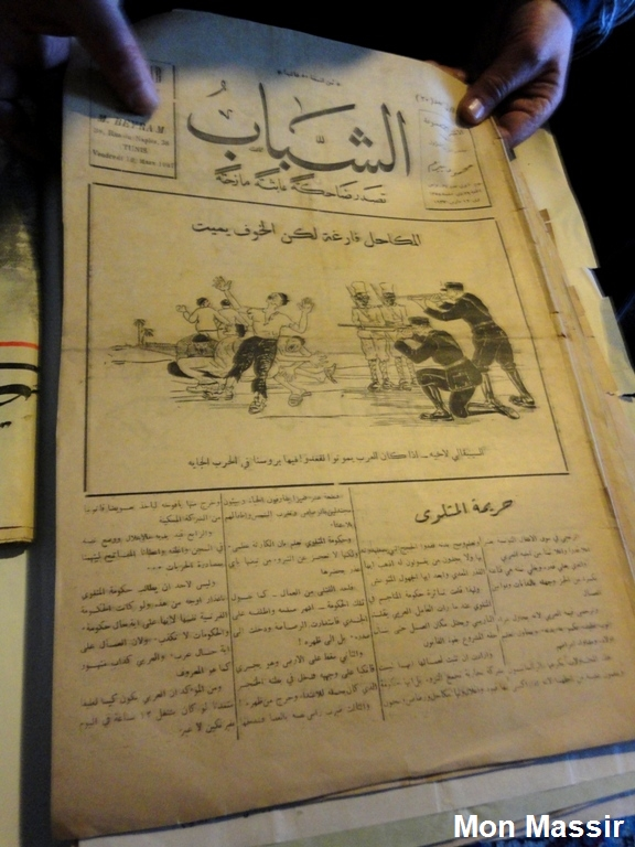 Journal Echabab