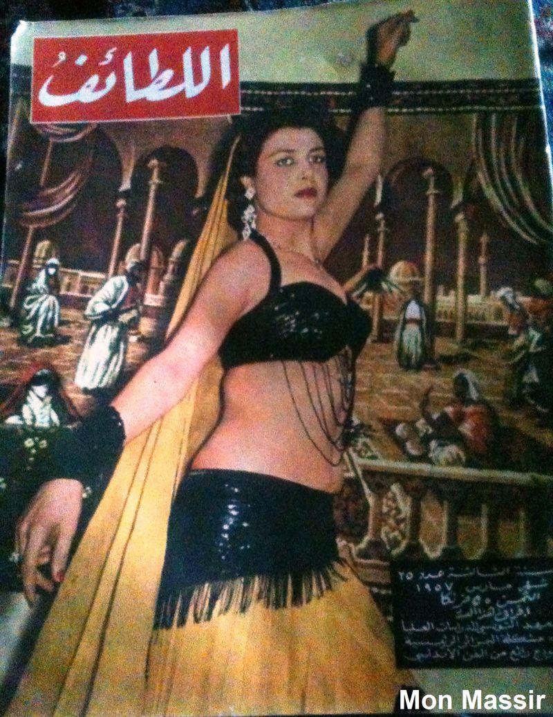Couverture Al Lataif Mars 1957