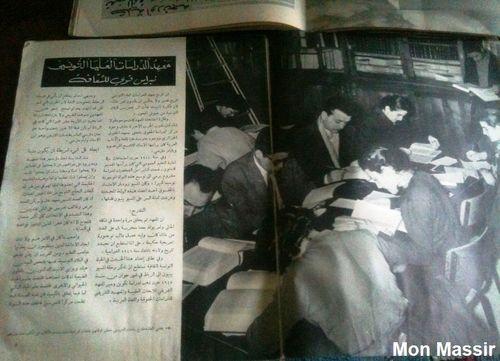 Al Lataif Mars 1957 IHET 1