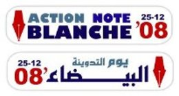 Note_blanche_2008