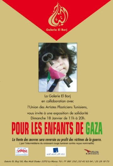 Gazapeintres